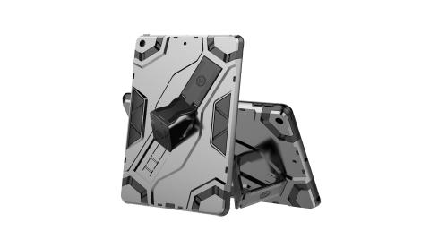 APPLE iPad(2019) 10.2吋 鎧盾平板保護套 多功能防摔支架保護殼 防滑手帶支架殼