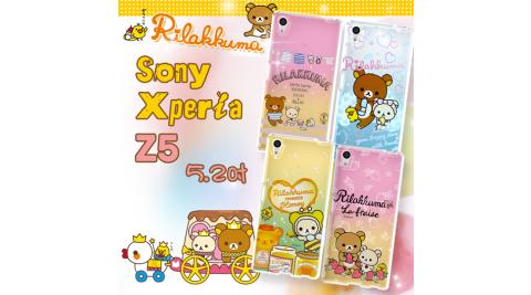 日本授權正版拉拉熊/Rilakkuma Sony Xperia Z5 5.2吋 彩繪漸層手機殼