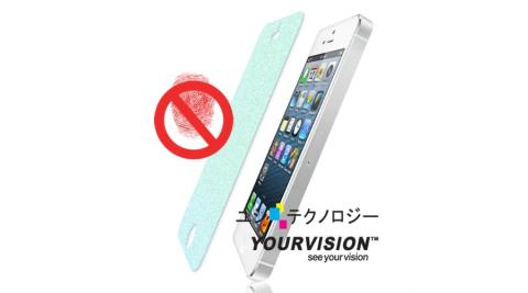 iPhone 5 一指無紋防眩光抗刮(霧面)螢幕保護貼 螢幕貼(二入)