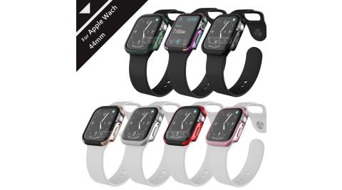 刀鋒Edge系列 Apple Watch Series SE/6/5/4 (44mm) 鋁合金雙料保護殼 保護邊框