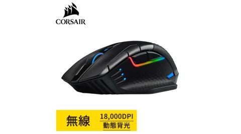 CORSAIR 海盜船 DARK CORE RGB PRO 無線電競滑鼠 黑