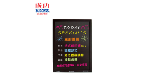 【SUCCESS成功】雙面木框軟木彩繪板(大) 020310