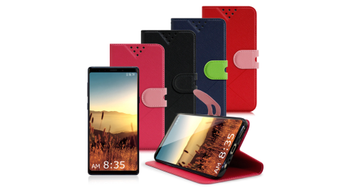 NISDA for SAMSUNG Galaxy Note 9 風格磨砂側翻支架皮套