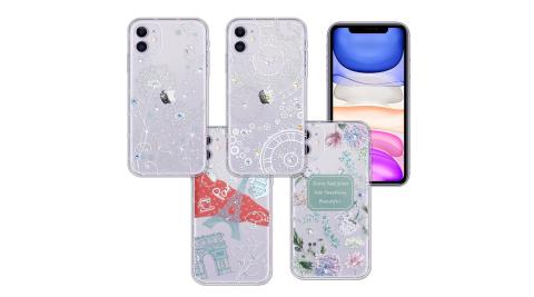 iPhone 11 6.1 吋 浪漫彩繪 水鑽空壓氣墊手機殼 有吊飾孔