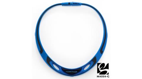 MASSA-G 【Hyper Pulse時空之謎-藍】鍺鈦項圈