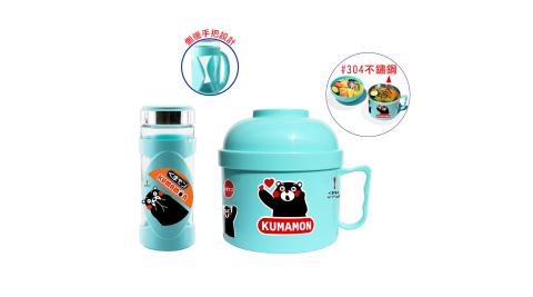 熊本熊酷MA萌 玻璃禮盒組(餐碗+隨身杯) R-2800K+S-9600-2K