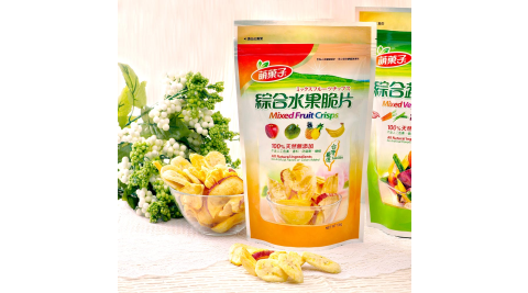 《Mongi萌果子》綜合水果脆片(135g/包,共兩包)