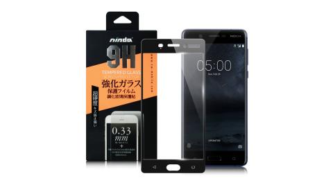 NISDA SONY Xperia XZs 滿版鋼化玻璃保護貼-黑色