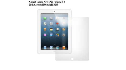X_mart Apple iPad/iPad 2 / 3 /4 耐磨玻璃保護貼
