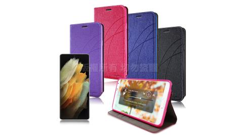 Topbao for 三星 Samsung Galaxy S21 Ultra 典藏星光隱扣側翻皮套