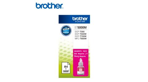 Brother BT5000M 紅色墨水