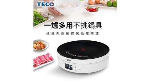 TECO東元 遠紅外線觸控黑晶電陶爐 YJ1351CB