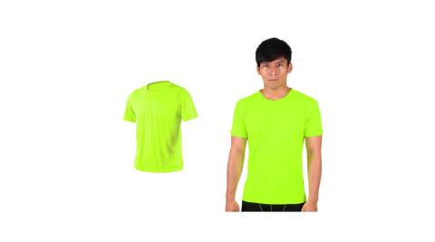HODARLA 激膚無感衣 男女涼感短T恤-0秒吸排抗UV輕量吸濕排汗無著感 螢光綠@3103918@