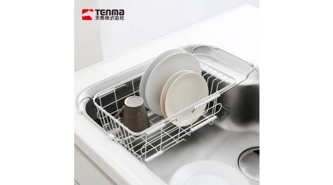 【日本天馬】廚房系列寬型伸縮式碗盤瀝水籃