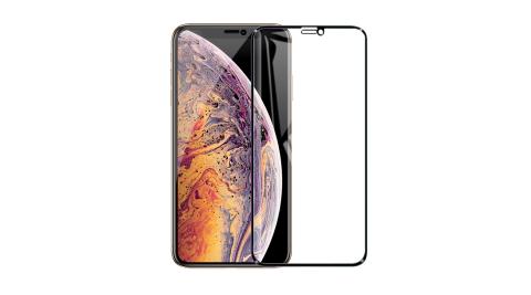 Dapad FOR iPhone XS Max / iPhone 11 Pro Max 極致防護3D鋼化玻璃保護貼-黑