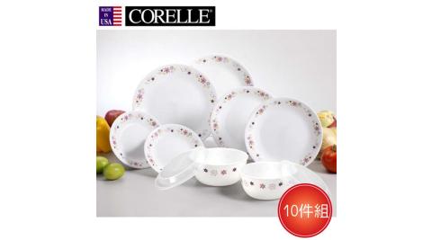 【美國康寧】10件式餐具組A-花漾派對 CL-10A-FSY