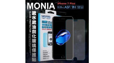 MONIA 蘋果 iPhone 7 Plus 5.5吋 i7+  日本頂級疏水疏油9H鋼化玻璃膜 玻璃保護貼(非滿版)