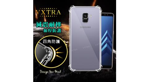 VXTRA Samsung Galaxy A8(2018) SM-A530 四角防護空壓氣墊殼