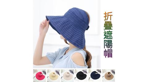 韓版 可折疊遮陽帽 大帽沿 易收納 海灘遮陽帽 夏季透氣防曬帽