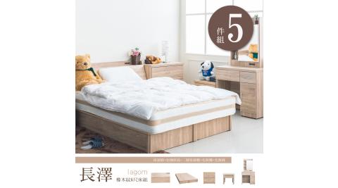 【dayneeds】預購 長澤 橡木紋6尺雙人五件組II 床頭箱 加強床底 床頭櫃 化妝台 化妝椅