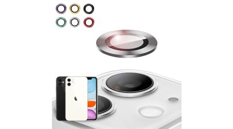 NISDA for iPhone 11 6.1吋 航太鋁鏡頭保護套環 9H鏡頭玻璃膜-一組含鏡頭環2個-黃色