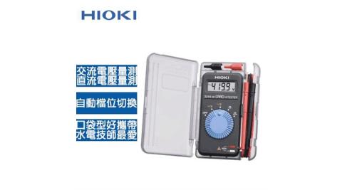 HIOKI 3244-60 3 4/5名片型數位電錶 日本製