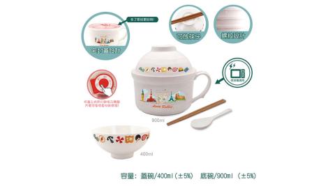 安妮兔 陶瓷密封多用蓋碗組 005UP-A365G