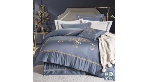 【織眠家族】60支天絲刺繡加大兩用被床包組(藍夢情緣)