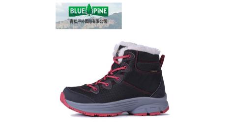【BLUE PINE】女防水透氣短筒保暖雪鞋 戶外 登山 雪地靴 雪鞋