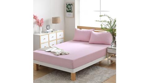 LAMINA 條紋粉 綠能涼感紗抗菌針織枕套床包組(加大)