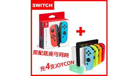 【Switch】Joy-Con 原廠左右手把控制器 - 藍紅+動物森友會款 mini充電座(副廠) 獨家合購組