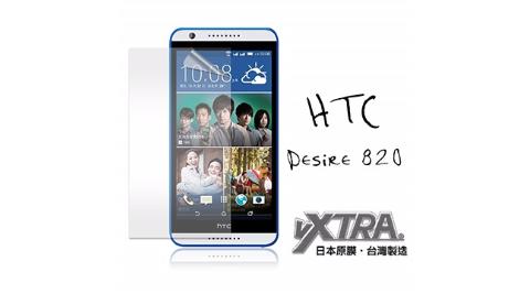 ✦日本原膜 台灣製造✦VXTRA HTC Desire 820 / D820u 高透光亮面耐磨保護貼