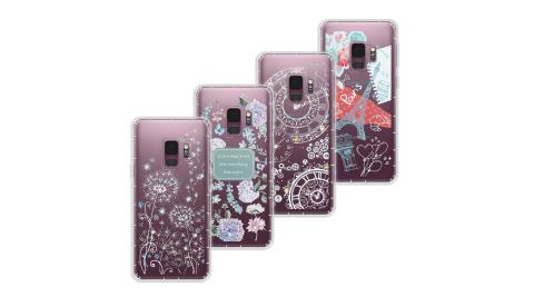 Samsung Galaxy S9 浪漫彩繪 水鑽空壓氣墊手機殼