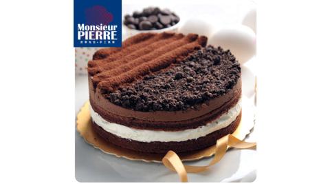 【皮耶先生】皇家黑森林蛋糕1個(6吋/入)