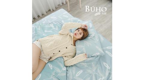 BUHO《芳草舞落》單人床包+雙人舖棉兩用被三件組