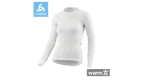【ODLO】瑞士 機能保暖型排汗內衣 保暖內衣 圓領 衛生衣 女款 - 白 152021