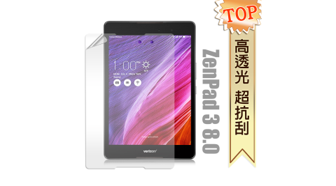 華碩 ASUS ZenPad 3 8.0 Z581KL 高透光亮面耐磨保護貼 保護膜