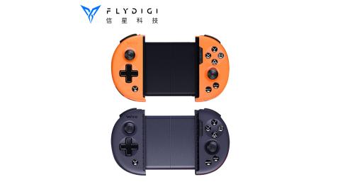 Flydigi 飛智 Wee2T 拉伸手柄體感版