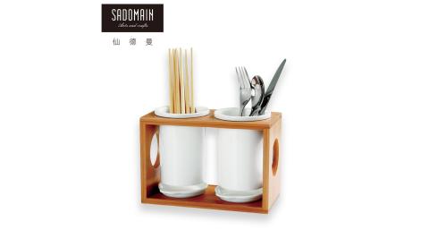 【仙德曼 SADOMAIN】白瓷筷籠組