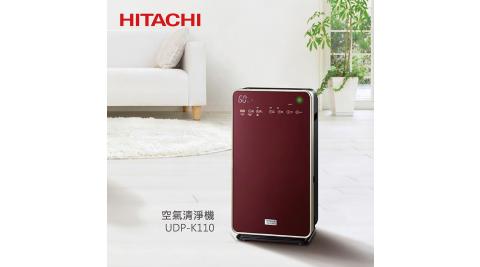 日立 HITACHI  日本原裝 加濕型空氣清淨機 UDP-K110 (24坪適用)