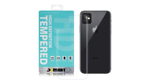 XM for iPhone 11 6.1 薄型背面 9H 玻璃保護貼-非滿版