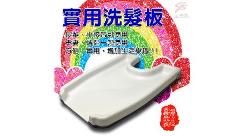 台灣製造 免安裝洗髮架