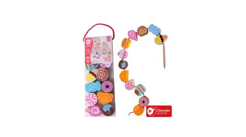 【德國 classic world 客來喜經典木玩】幼兒木製串珠-甜點款