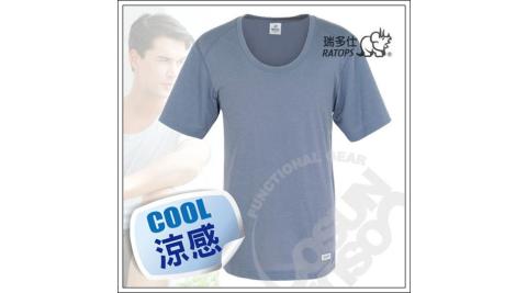 【瑞多仕-RATOPS】男款 Coolmax 圓領快乾排汗內衣.吸濕.快乾.抗UV.降溫.隔熱/鐵灰 DE7002 B