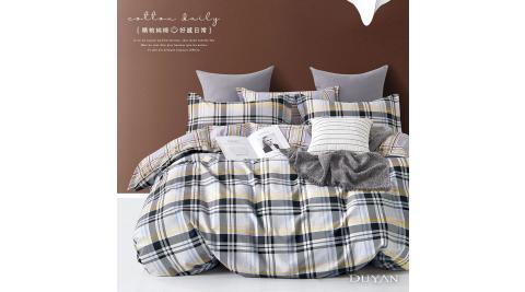 《DUYAN 竹漾》台灣製100%精梳純棉雙人四件式舖棉兩用被床包組- 蘇格蘭