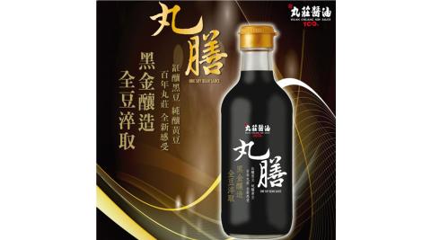 預購《丸莊》丸膳純釀醬油300ml/盒 (共2盒)