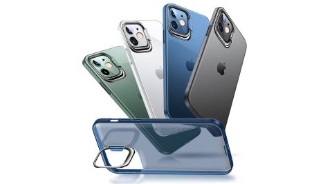 City for iPhone 12 mini 5.4吋  鏡頭隱藏式支架磨砂手機殼