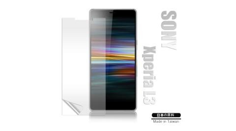 Monia Sony Xperia L3 高透光亮面耐磨保護貼 保護膜(非滿版)