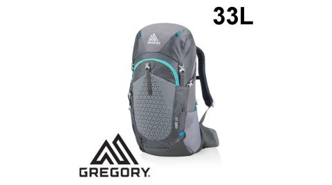 【Gregory】網架透氣背包 JADE 33 女 優雅灰 (111571-7414) 登山背包