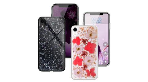 CITYBOSS for iPhone XR 繽紛星空全包防滑保護殼-玫瑰金飛燕 星空 兩款任選